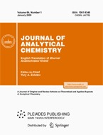 Ion-Plasma Treatment of Reed Switch Contacts: A Study by Time-of-Flight Secondary Ion Mass Spectrometry